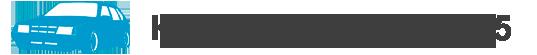 ВАЗ 2113, 2114 и 2115 форум и клуб